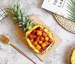 菠萝咕咾肉#人人能开小吃店#的做法
