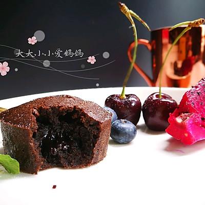 岩浆巧克力蛋糕