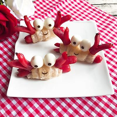 飞饼小螃蟹