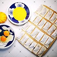#福气年夜菜#香蕉紫薯派的做法图解4