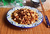 麻婆豆腐—不辣版的做法