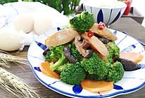 胡萝卜香菇香肠炒西兰花的做法