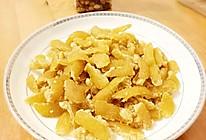 糖渍柚子皮的做法