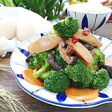 胡萝卜香菇香肠炒西兰花