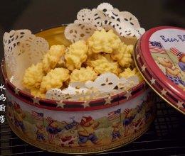 #人人能开小吃店#网红珍妮曲奇饼干的做法