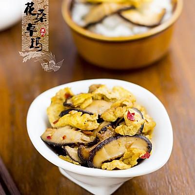 强烈推荐的美味下饭菜——香菇剁椒炒蛋