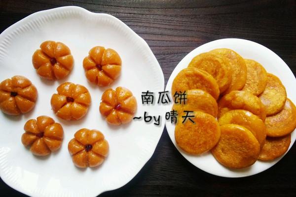 如何做好吃的南瓜饼_南瓜饼~糯米粉版的做法_【图解】南瓜饼~糯米粉版怎么做如何 ...