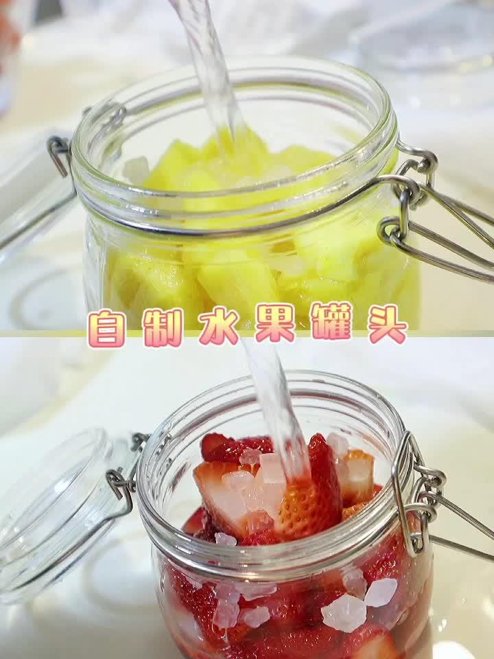 自制草莓罐头|