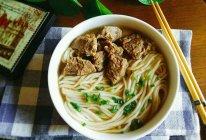 一碗清汤牛腩面-吃出满满幸福感的做法
