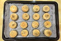 豆沙蛋黄月饼自己做的做法