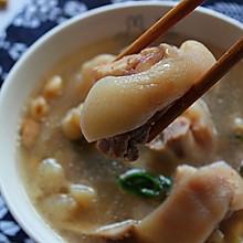 黄豆炖猪蹄汤-冬季暖身