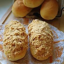 肉松面包 中种法