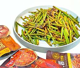 #烤究美味 灵魂就酱#蒜苔炒虾米,一酱就能调出美味的做法