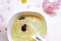 调理脾胃,提高免疫力的养生粥~小米藜麦山药红枣粥的做法