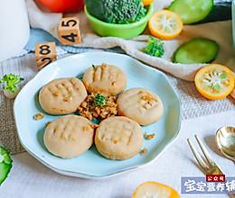 海苔肉松小饼干~宝宝辅食的做法