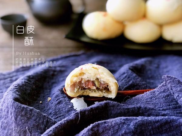#年味十足的中式面点#白皮酥的做法