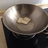 煎豆腐的做法图解2