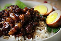 想吃卤肉饭在家就能做,肥而不腻的做法