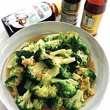 #做饭吧!亲爱的#蒜蓉蚝油西兰花