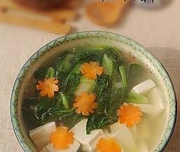 青菜豆腐汤的做法