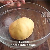 一根香蕉,一碗糯米粉,一块地瓜,就能做出美味的红薯香蕉糯米饼的做法图解9