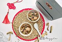 牛肝菌干贝排骨汤的做法