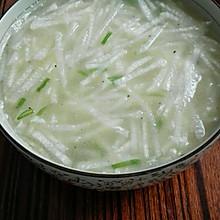 晶莹萝卜丝汤