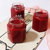 零添加纯手工草莓酱的做法图解7