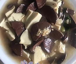 #营养小食光#鸭血炖豆腐的做法