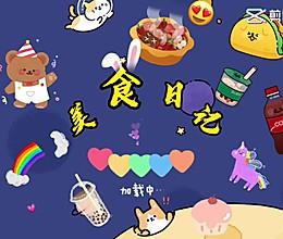 青笋炒肉片