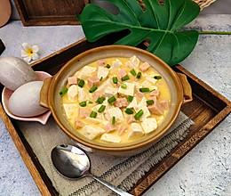 好吃到每一口的咸蛋黄豆腐煲的做法