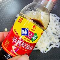 #太太乐鲜鸡汁芝麻香油#鸡蛋炒乌冬面的做法图解9