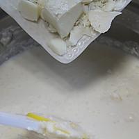 白巧克力慕斯蛋糕的做法图解5