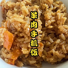 #新春美味菜肴#羊肉手抓饭