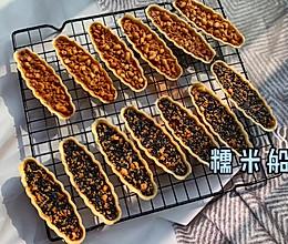 """#美食说出""""新年好""""#简单好吃网红零食糯米船的做法"""
