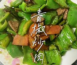 #福气年夜菜#青椒炒肉的做法