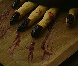 恐怖女巫手指饼干的做法