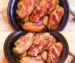吃不够的洋葱焖鸡翅的做法