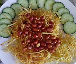 金巢红绿配的做法