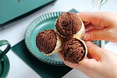 零失败的巧克力冰激凌