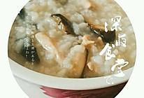 香菇猪肉粥的做法