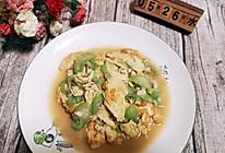 #我们约饭吧#超级下饭的家常菜  丝瓜炒鸡蛋的做法