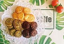 三色黄油曲奇(原味、抹茶、可可)的做法