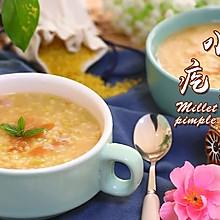 小米疙瘩汤  宝宝健康食谱