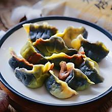 迷彩饺子~新良玉米面饺子粉#年味十足的中式面点#