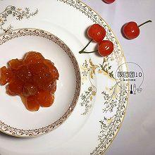 糖渍樱桃~入口是甜,入心是蜜