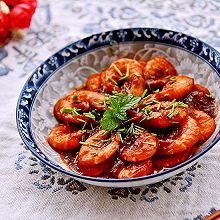 茄汁大虾#复刻中餐厅#
