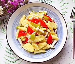 #秋天怎么吃#白玉菇炒玉米笋的做法