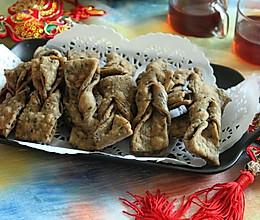 新春盛宴——【麻香海藻炸排叉—配滇红茶的待客茶点】的做法