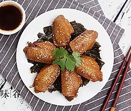 消暑解油腻的大肉菜——茶香鸡翅中的做法